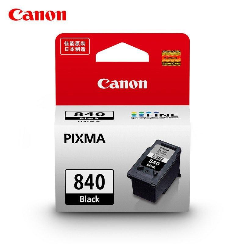 佳能 PG-840/CL-841 墨盒 适用:MG3580、MG3680、MX378、MX398、MX478、MX528