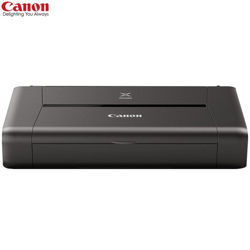 佳能 iP110 彩色喷墨打印机 A4幅面 无线便携式